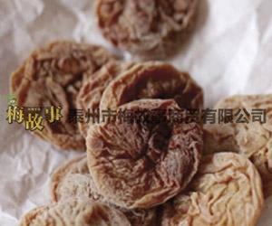台湾富硒梅饼